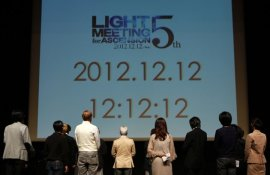 2012-12-12